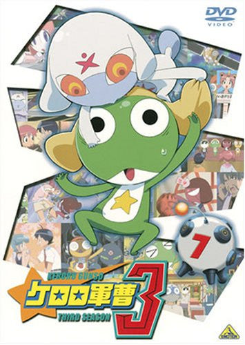 Image 1 for Sergeant Keroro 3rd Season Vol.7