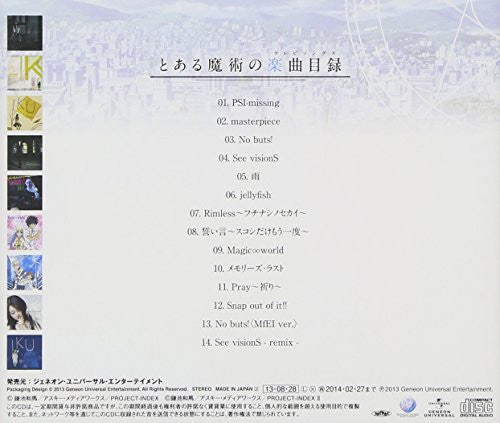 Image 2 for Toaru Majutsu no TV Songs