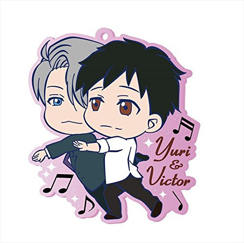 Image 2 for Yuri on Ice Rubber Clip Badge Vol. 2 Box