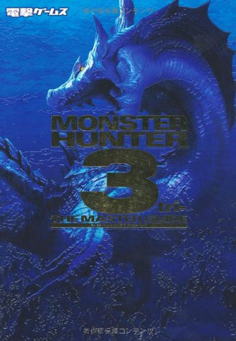 Image for Monster Hunter 3 The Master Guide