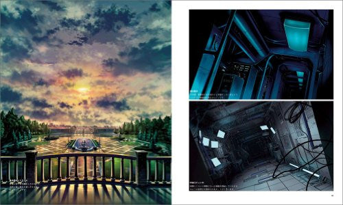 Image 5 for Kusanagi #7 Background Illustration Art Book