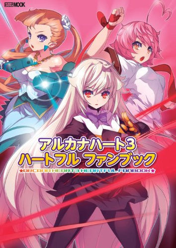 Image 1 for Arcana Heart 3   Heartful Fanbook