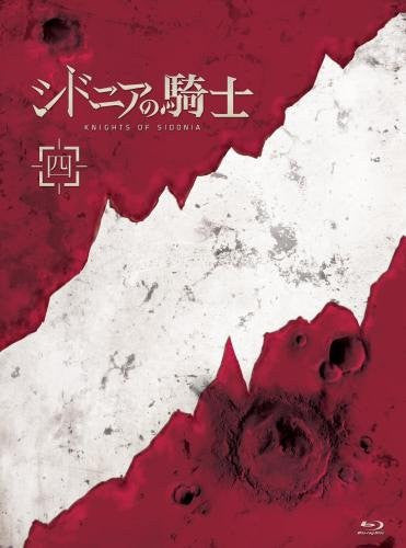 Image 1 for Knights Of Sidonia Vol.4 [Limited Edition]