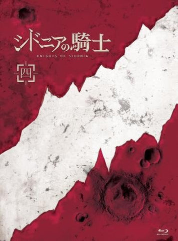 Image for Knights Of Sidonia Vol.4 [Limited Edition]