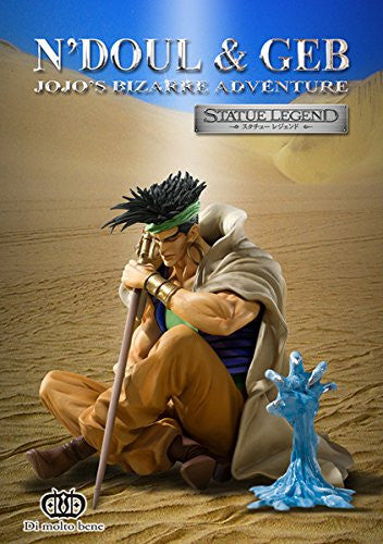 Image 5 for Jojo no Kimyou na Bouken - Stardust Crusaders - Geb - N'Dour - Statue Legend #52 (Di molto bene)