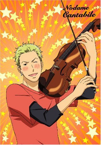 Image for Nodame Cantabile Vol.3 [Limited Edition]