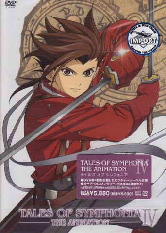Image for Tales Of Symphonia The Animation Vol.4