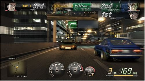 Image 5 for Wangan Midnight