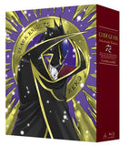 Thumbnail 2 for Code Geass: Lelouch Of The Rebellion R2 5.1ch Blu-ray Box [Limited Edition]