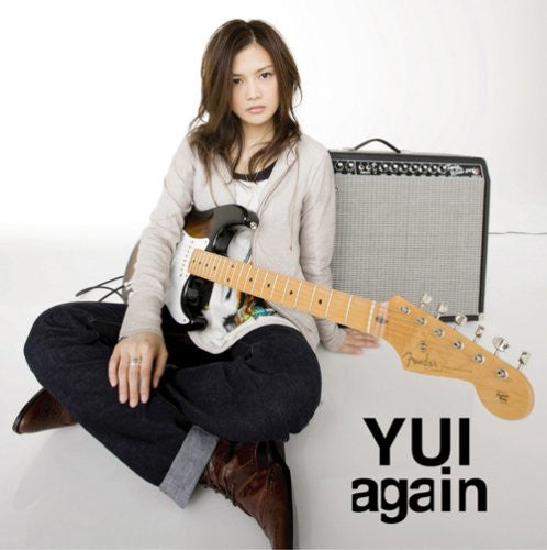 Image 1 for again / YUI
