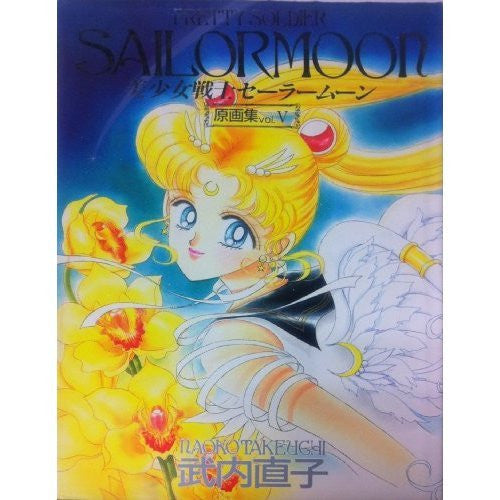 Image 1 for Bishoujo Senshi Sailor Moon   Original Picture Collection