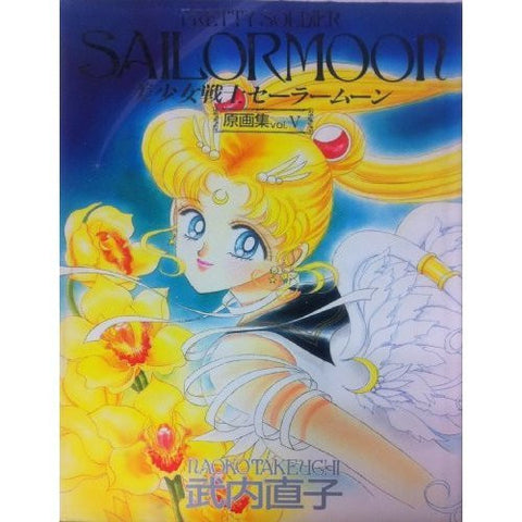 Image for Bishoujo Senshi Sailor Moon   Original Picture Collection