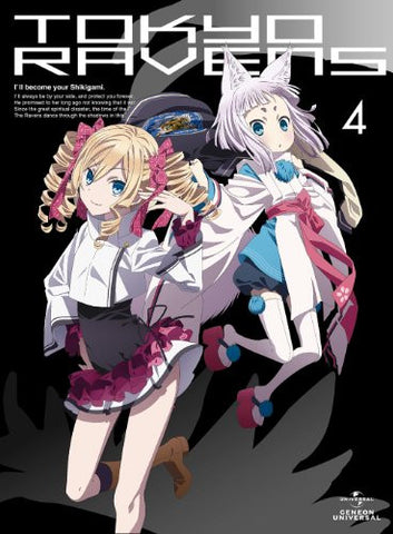 Image for Tokyo Ravens Vol.4 [DVD+CD Limited Edition]