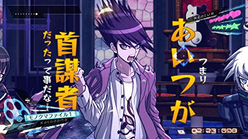 Image 3 for New Danganronpa V3 Minna no Koroshiai Shin Gakki [Limited Edition]
