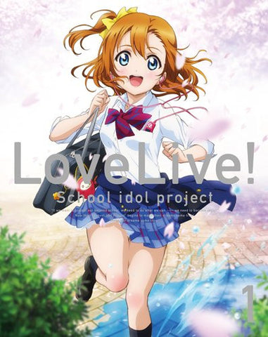 Image for Love Live 1 [Limited Edition]
