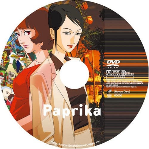Image 2 for Paprika Deluxe Box [Limited Edition]