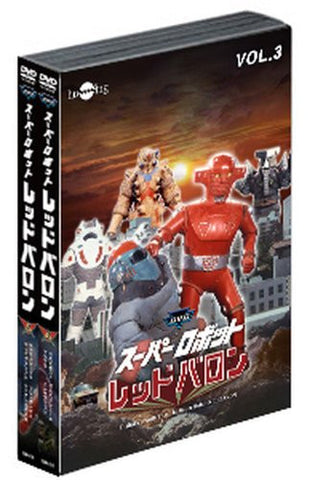 Image for Super Robot Red Baron Dvd Value Set Vol.3-4 [Limited Edition]