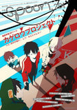 Thumbnail 1 for Bessatsu Spoon #28 2 Di Kagerou Project Japanese Anime Magazine W/Poster