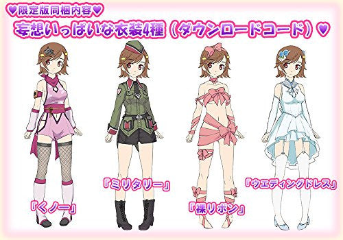 Image 3 for Gal*Gun Double Peace [Limited Edition]