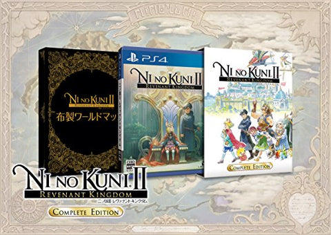 Ni no Kuni II - Revenant Kingdom - Complete Edition - Amazon Limited
