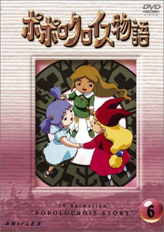 Image for Popolocrois Vol.6