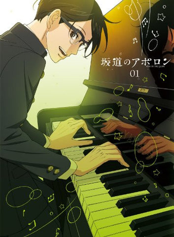 Image for Kids On The Slope / Sakamichi No Apollon Vol.1