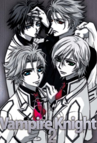 Image for Vampire Knight 2