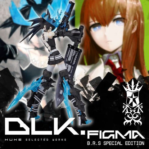 Image for Black ★ Rock Shooter - Figma #SP-040 - Black ★ Rock Shooter Beast (Good Smile Company, Max Factory)