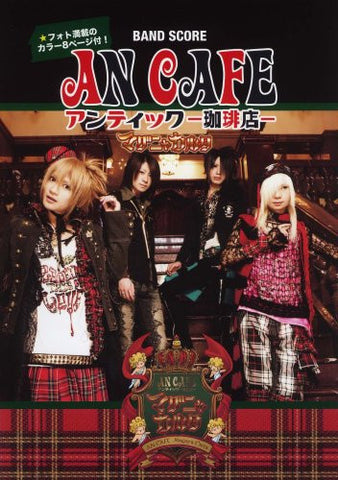 Image for An Antic Cafe Magnya Carta Rock Band Score Book
