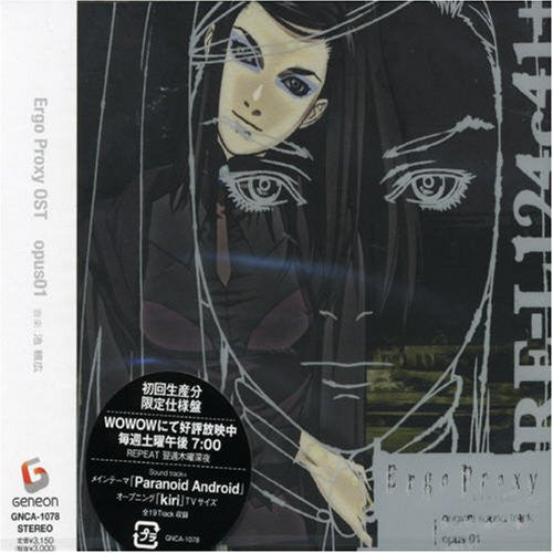Image 1 for Ergo Proxy original sound track opus 01