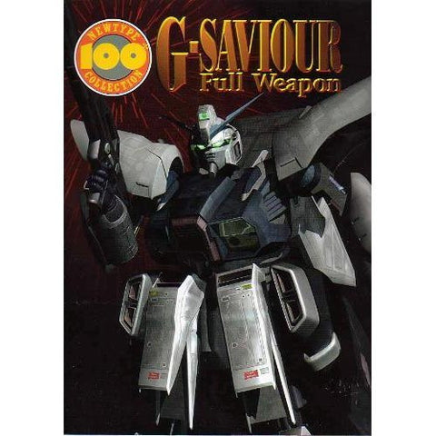 Image for Gundam G Saviour Full Weapon New Type 100% Collection Art Book