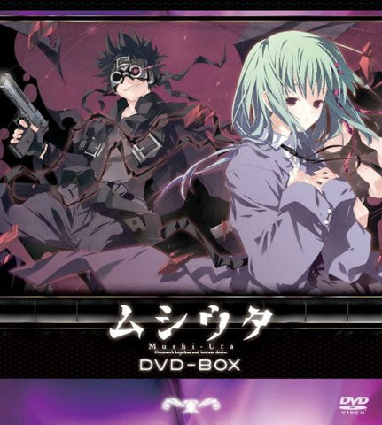 Image for Mushiuta DVD Box [Limited Edition]