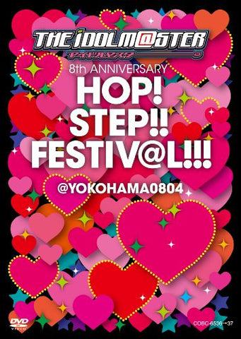 Image for Idolmaster 8th Anniversary Hop Step Festival At Yokohama 0804