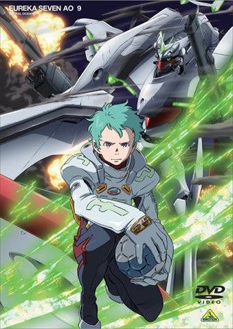Image for Eureka Seven Ao 9