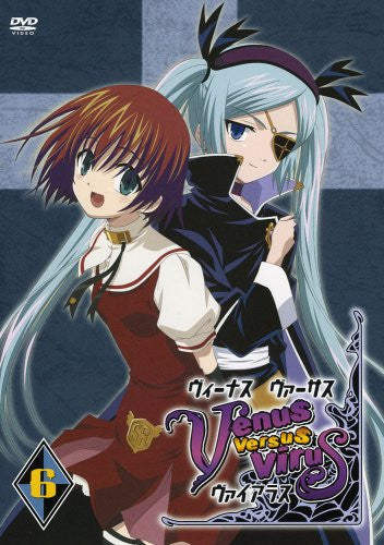 Image 1 for Venus Versus Virus Vol.6