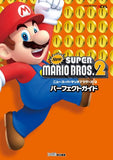 New Super Mario Bros. 2 Perfect Guide Book / 3 Ds - 2