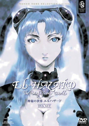 Image for El-Hazard / Shinpi No Sekai El-Hazard Ova Dvd Set