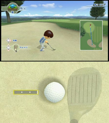Image 11 for Wii Sports Club