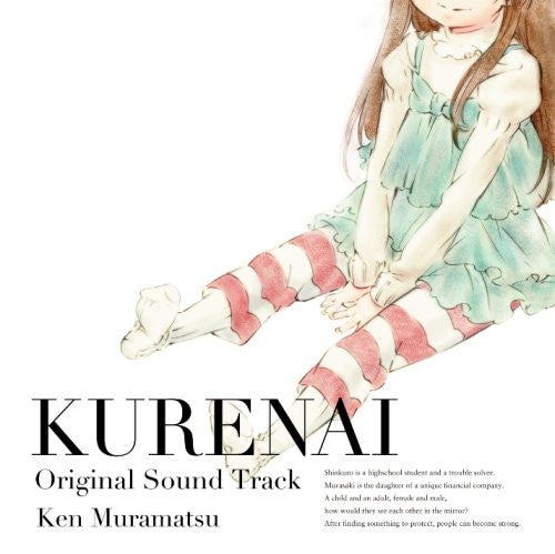Image 1 for Kurenai Original Sound Track