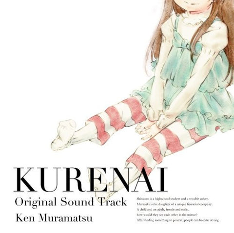 Image for Kurenai Original Sound Track