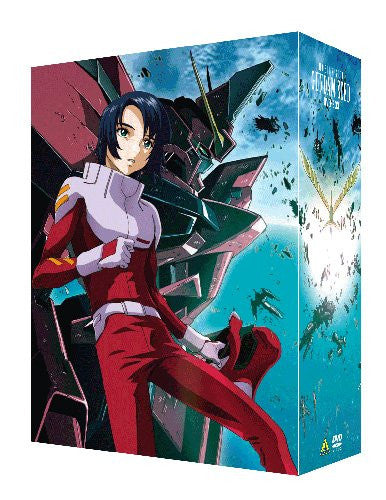 Image 2 for Mobile Suit Gundam Seed DVD Box [Limited Edition]