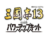Thumbnail 10 for Sangokushi 13 with Power Up Kit [Treasure Box]