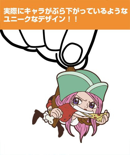 Image 2 for One Piece - Jewelry Bonney - Keyholder - Rubber Strap - Tsumamare (Cospa)