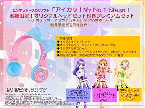 Image 2 for Aikatsu! My No.1 Stage! [Limited Edition]