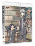 Thumbnail 2 for Hiiro No Kakera Dai Ni Sho Vol.5