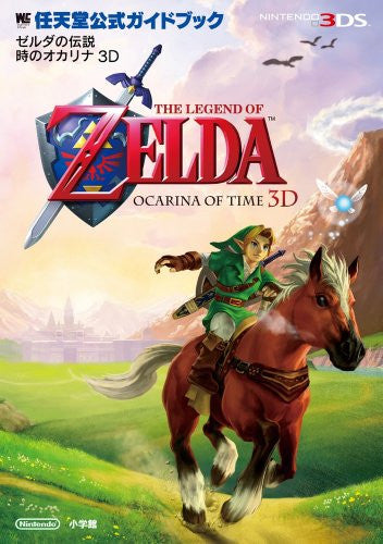 Image 1 for The Legend Of Zelda Ocarina Of Time 3 D Nintendo Official Guide Book / 3 Ds