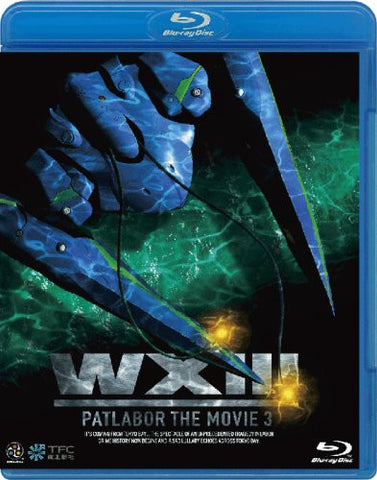 Image for WX III Patlabor