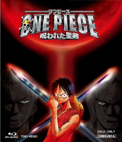 Image for One Piece The Cursed Sword / Norowareta Seken