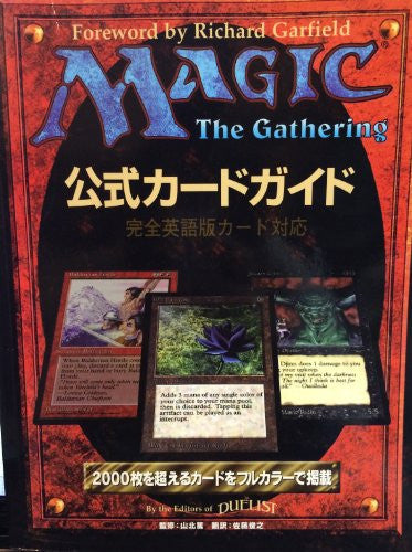 Image 1 for Magic The Gathering Official Card Guide Book/ Card Game