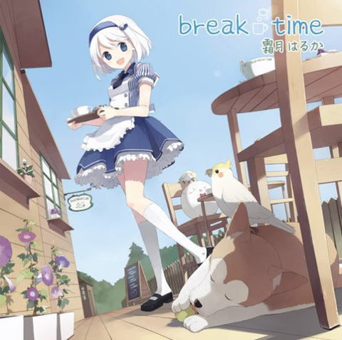 Image for break time / Haruka Shimotsuki